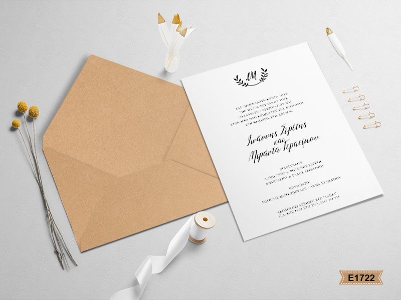Rustic wedding invitations E1722