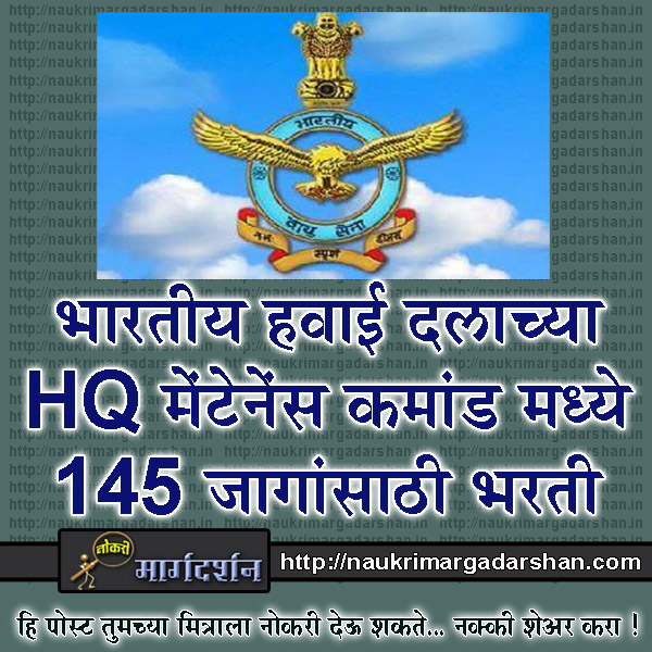 air force, defence jobs, jobs for iti, iti vacancy, indian air force