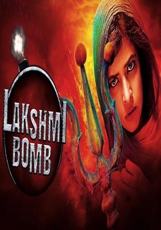 The Lakshmi Book Full Movie Hindi Download