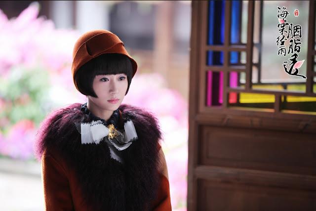 Hai Tang Jing Yu Yan Zhi Tou