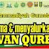 Daftar Panitia Penerimaan dan Penyaluran Hewan Qurban PCM Gumelar Tahun 2017