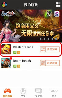 Clash of Clans Loot Android