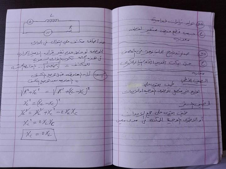 اجابات امتحان الفيزياء ثالثة ثانوي 2017.. مستر احمد الصباغ 0%2B%25281%2529