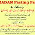 IslamicTunesFM | #WelcomeRamadhan