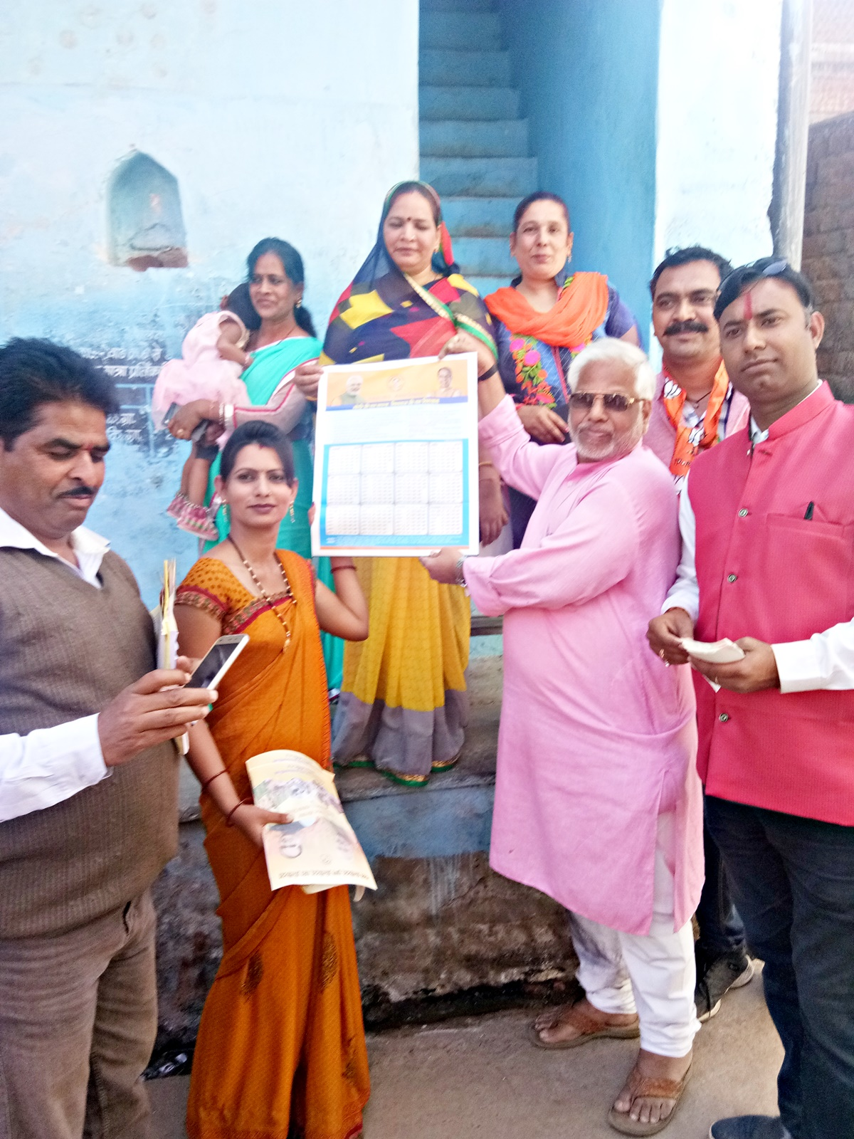 पंडित दीनदयाल उपाध्याय जन्म शताब्दी वर्ष पर झाबुआ मुख्यालय पर अभियान का शुभारम्भ हुआ-pandit-dindayal-upadhyay-birth-caremony-Campaign-launch