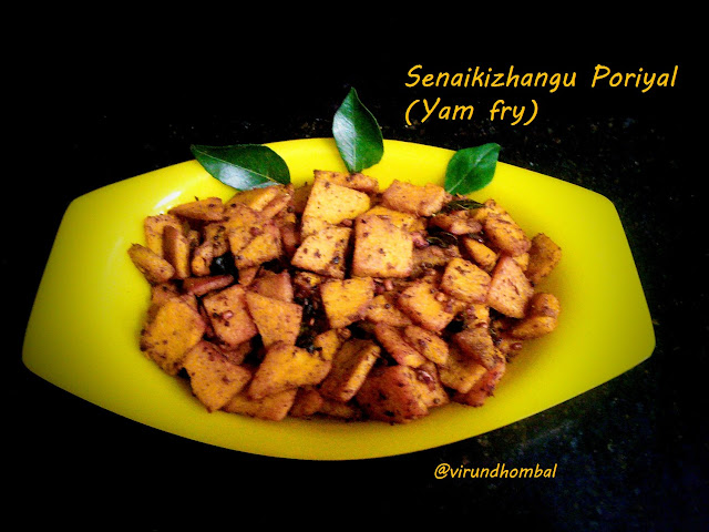 Elephant foot Yam fry | Senaikizhangu Poriyal recipe | How to prepare Elephant foot Yam fry | Senaikizhangu Poriyal with step by step instructions | Senaikizhangu poriyal is a simple and tasty side dish for any rice or kuzhambu dishes. These fries are crispy with garlic and cumin flavours. I absolutely enjoy this senaikizhangu poriyal with Puli Illa Kuzhambu  and I suggest that anyone who has not tasted this combination should definitely try this.
