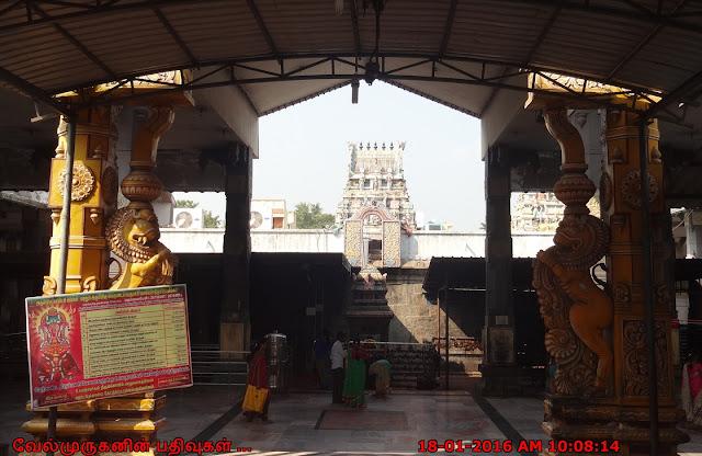 Chennai  Kamakshi Amman Temple
