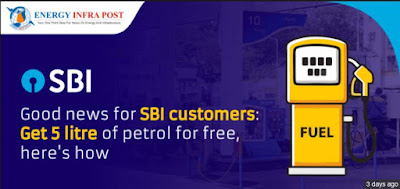 https://thenextspy.blogspot.com/2018/12/how-to-avail-5-litres-of-petrol-for-free.html
