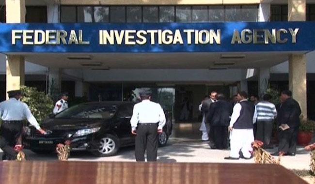 FIA, Islamabad, Pakistan Job | Salary Rs  24800 | Inspector