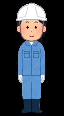 手袋・ヘルメットを付けた作業員のイラスト(女性)