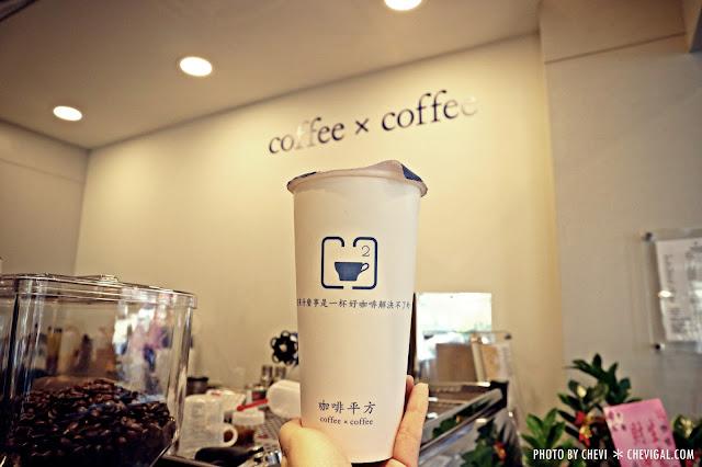 IMG 8361 - 台中西屯│咖啡平方中科店*台中首間分店新開幕。沒有什麼事是一杯好咖啡解決不了的