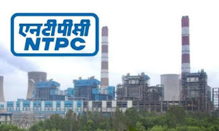 NTPC Signed term loan of RS 2000 Crore with Canara Bank