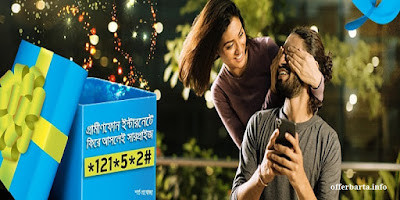 Grameenphone Surprise Internet Offer