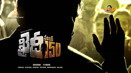 Megastar Chiranjeevi 150 movie reviewrating and live report