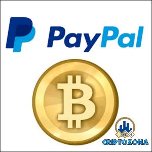 Comprar bitcoins con paypal de forma sencilla