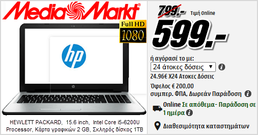 Laptop Hewlett Packard, Intel Core i5, 15'', Media Markt
