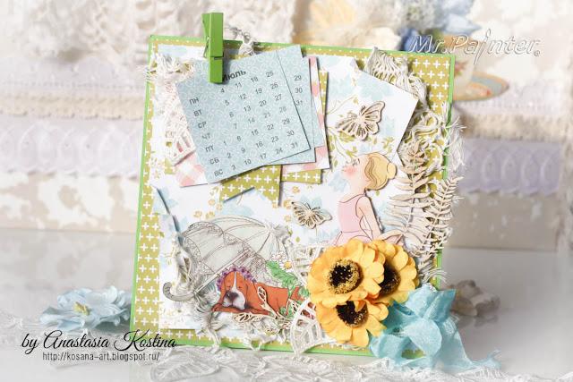 календарь, календарь своими руками, скрапбукинг календарь, настольный календарь, календарь для девочки, анастасия костина, kosana art