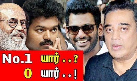 Who deserves politics? | Rajini, Kamal, Vijay & Ajith