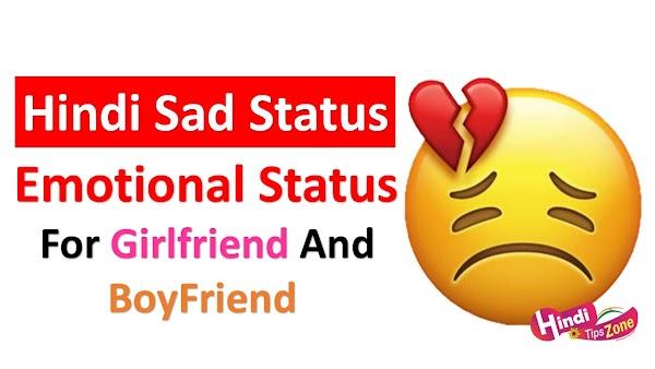 Emotional Status In Hindi | Sad Status,Sms, For Girlfriend / Boyfriend