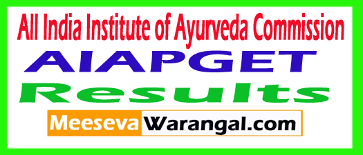 AIAPGET Result 2017 All India Ayush PG Entrance Test Merit List