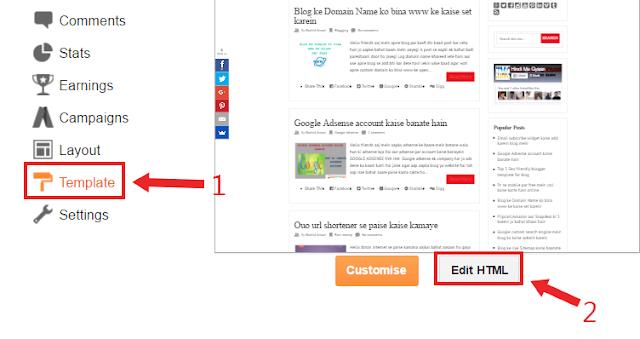 Edit html