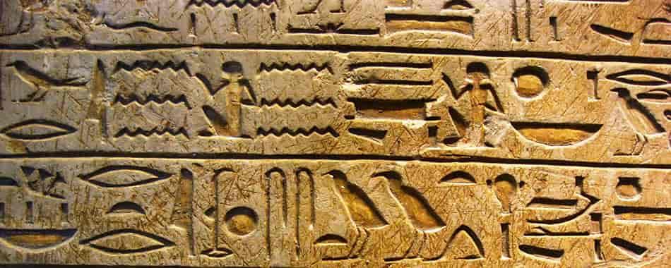Ahy,Ihy,mitoloji, mısır mitolojisi, N.Kara, Mısırda müzik tanrısı,Müzik tanrısı,Antik mısırda müzik, Hathor, Hathor'un oğlu