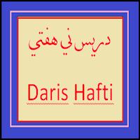 Daris Hafti