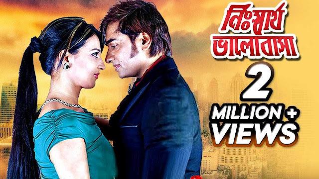 Bangla mp3 free download.