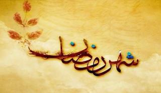 بالصور دعاء اليوم السادس عشر من رمضان مكتوب 2019