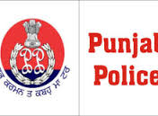 Department of Jails, Punjab Recruitment 2016
