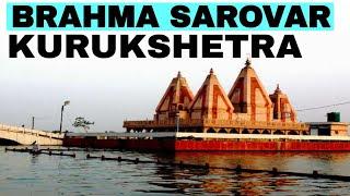 Brahm Sarovar