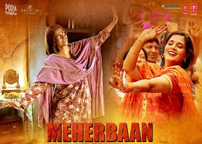 Meherbaan - Sarbjit (2016)