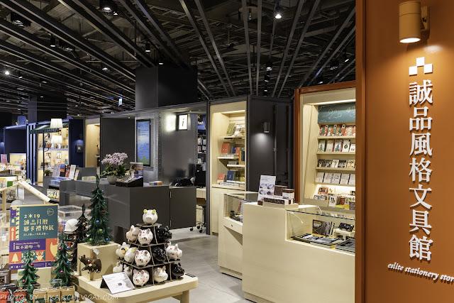 MG 8584 - 熱血採訪│全台首間海景誠品書店就在台中!25公尺寬落地大窗好吸睛