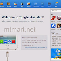 Tongbu Assistant Tongbo iPhone pc suite Free download Direct