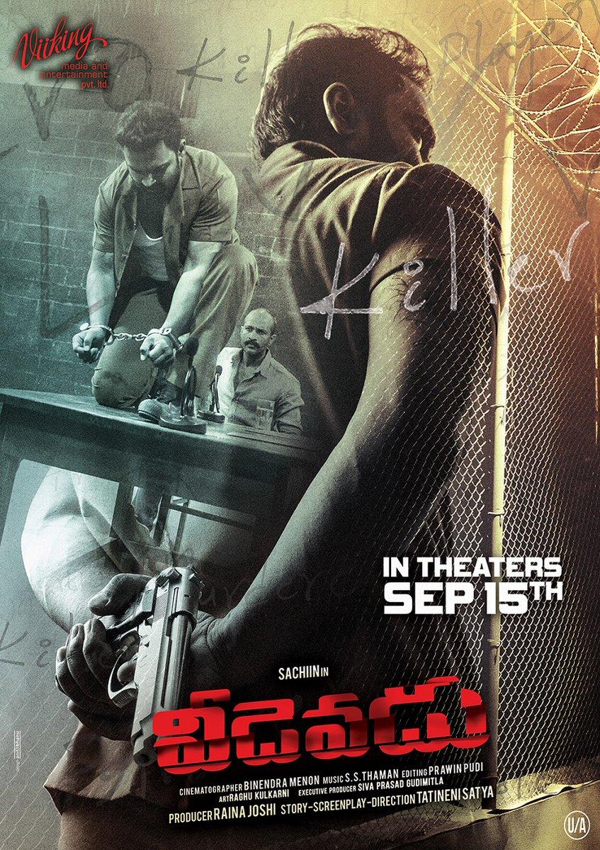 Esha Gupta in Telugu Movie Veedevadu Posters Exclusive