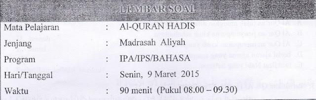 Contoh Soal dan Kunci Jawaban  UAMBN MA Mapel Al-Qur'an Hadist 2019