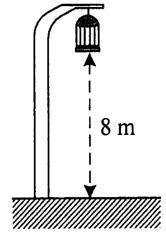 Soal Energi Kinetik : energi, kinetik, Pembahasan, SMP/MTS, Materi, Energi, Berto