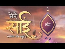 Mere Sai upcoming tv serial new upcoming sony tv serial show, story, timing, TRP rating this week, actress, actors name with photos