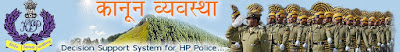 HP 1500 Police Constable Recruitment 2016