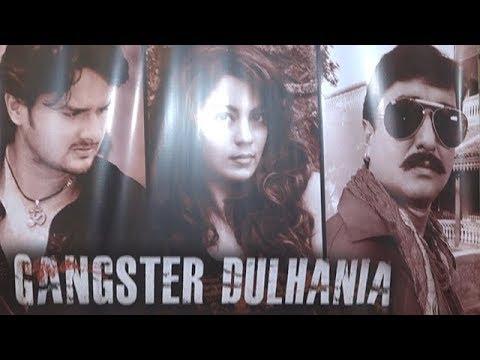 Gangster Dulhania Poster wikipedia, HD Photos wiki, Gangster Dulhania - Bhojpuri Movie Star casts, News, Wallpapers, Songs & Videos