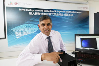 3D дактилоскопия (отпечатки пальцев) станет доступной для СМБ!