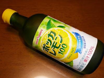 納豆にレモン汁