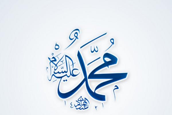 Kisah Nabi Muhammad Menghimpun Umat