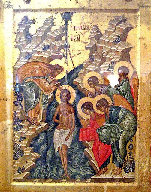 Russian icon of the Theophany.  Kirillo-Belozersky Monastery.1497