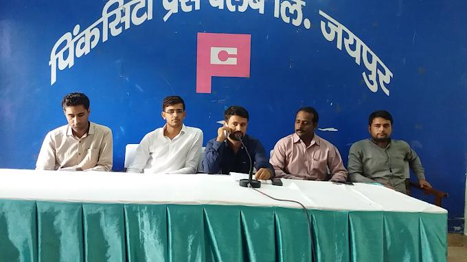 अजमेर में 2 अकटुम्बर कोआयोजित होगी बेरोजगार महासभा जुटेंगे राजस्थान के बेरोजगार