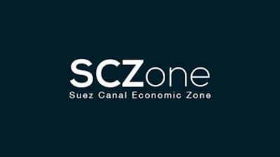 الهيئة العامة الإقتصادية لقناة السويس