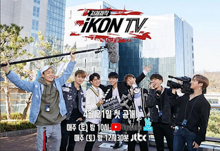 iKON TV Teaser 2, iKON Shows Their Cast on iKON TV