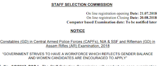 Important notice regarding constable (GD) in Central Armed Police courses (NIA) and (SSF) and rifleman (GD) in Assam Rifles (AR) examination 2018.