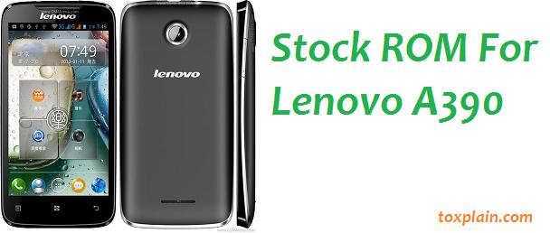 Скачать драйвер для Lenovo A390