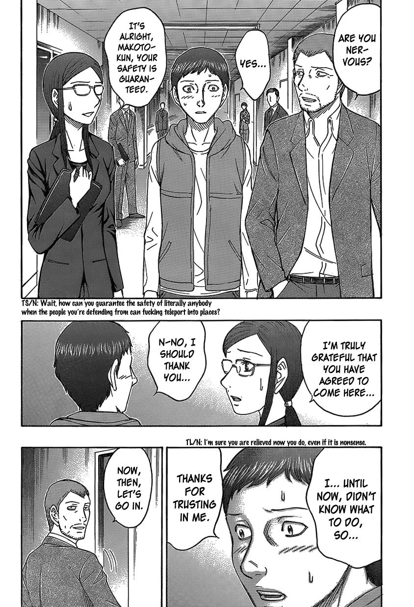 Destroy and Revolution - Chapter 70